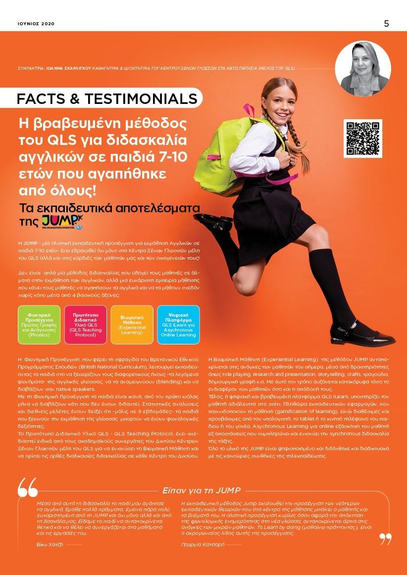 20200615 QLS offline newspaper web5