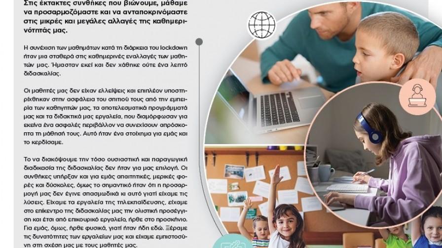 QLS: 2Generations June 2020 - Digital Version
